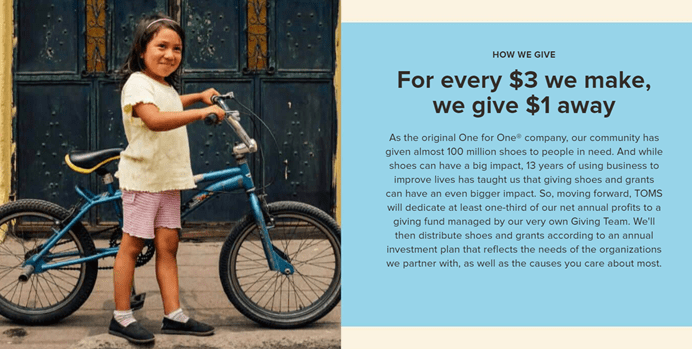 toms rewards program
